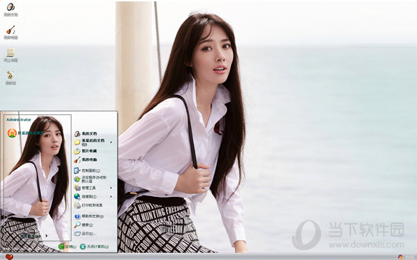 郭碧婷清新写真xp主题
