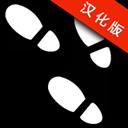 逃脱游戏顺路汉化版 V0.9.0 安卓版