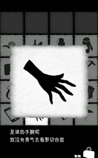 逃脱游戏顺路汉化版 V0.9.0 安卓版截图5