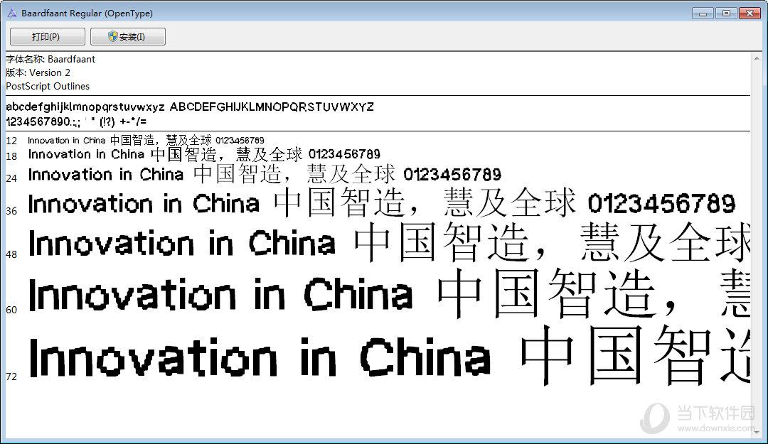 Baardfaant字体