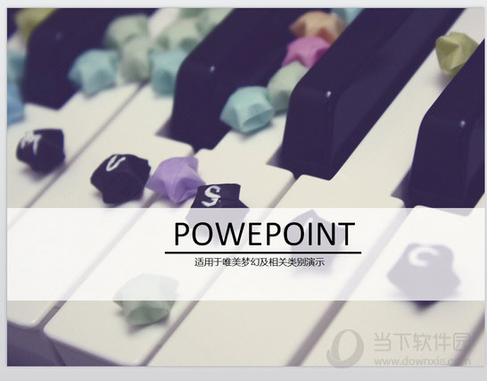 优雅钢琴PPT模板
