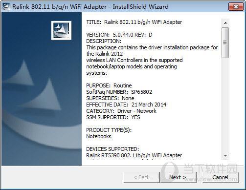 惠普cq45m02tx网卡驱动