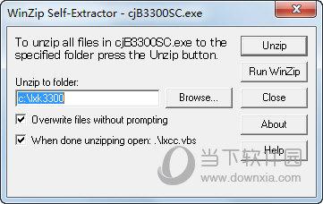 利盟X3370打印机驱动