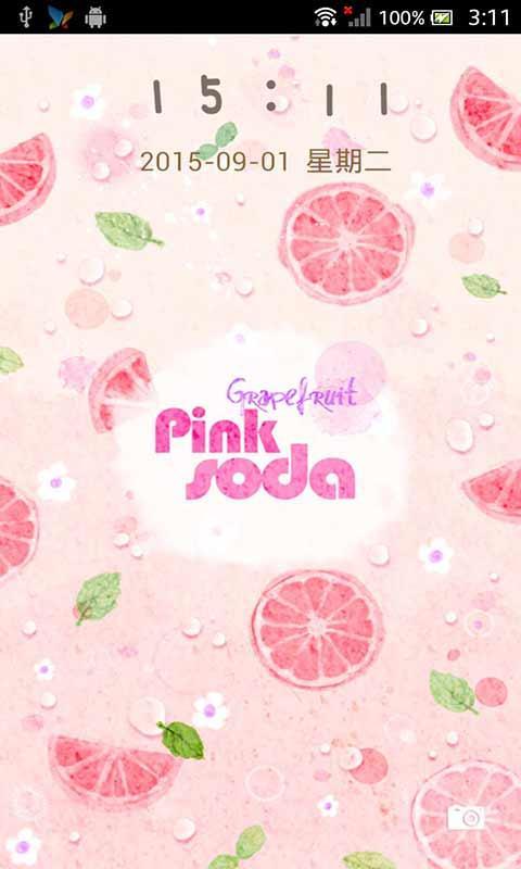 粉色柠檬手机主题 V6.1 安卓版截图2