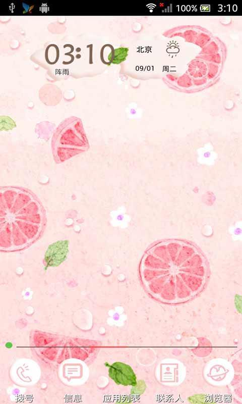 粉色柠檬手机主题 V6.1 安卓版截图1