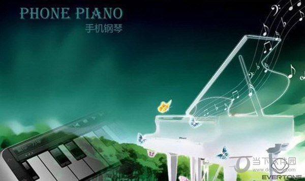 天天手机弹钢琴app