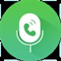 智能语音拨号app V1.1 安卓版