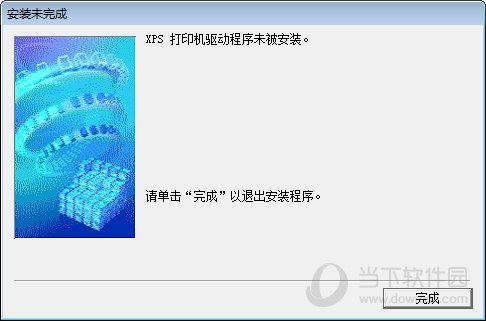佳能ip7280打印机驱动