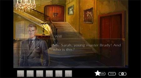 谋杀别墅修改版 V1.1 安卓版截图3