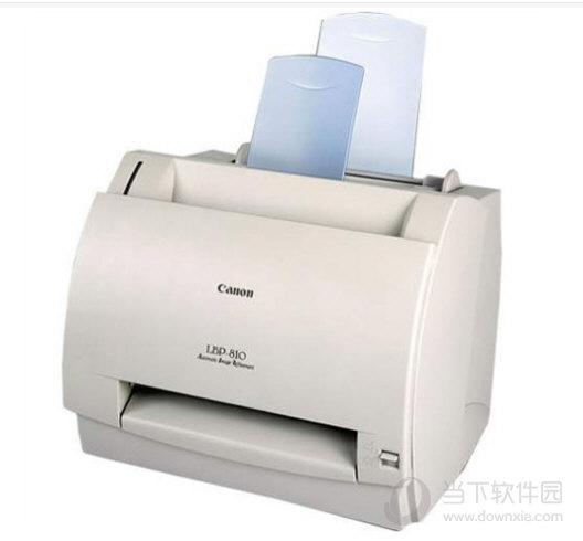 佳能lbp810打印机驱动