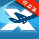 模拟飞行10手机版 V10.2.0 安卓版