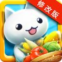星星岛猫咪无限金币版 V1.0.1 安卓版