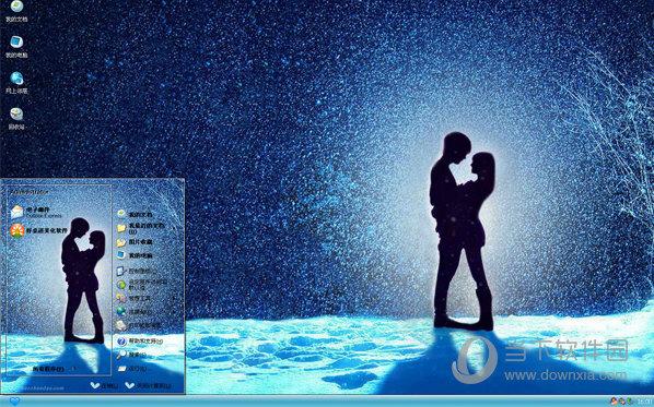 雪夜浪漫情侣xp主题
