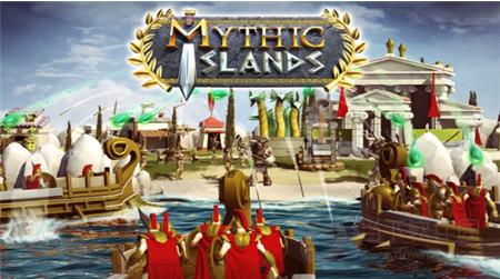 群岛神话修改版 V1.3 安卓版截图1