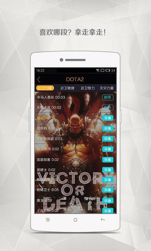 重声app V1.5.1 安卓版截图4