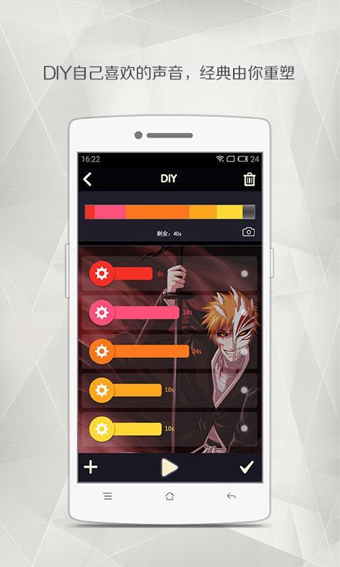 重声app V1.5.1 安卓版截图1