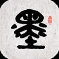 墨趣书法 V2.3.0 安卓免费版
