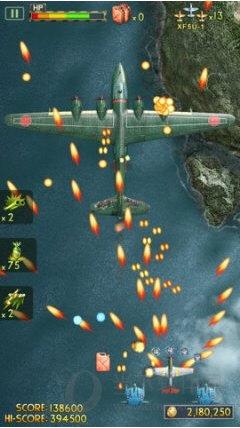 二战神鹰2太平洋1942内购破解版 V1.22 安卓版截图1