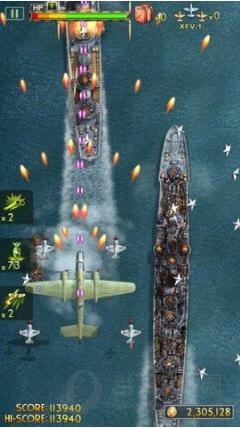 二战神鹰2太平洋1942内购破解版 V1.22 安卓版截图4