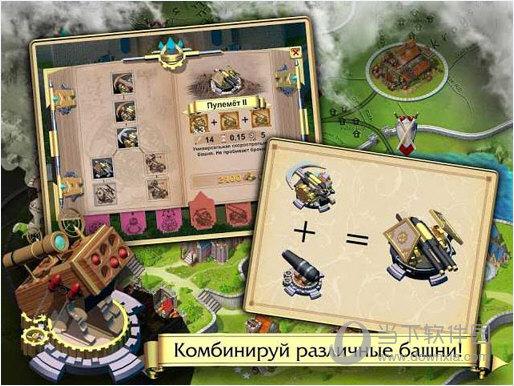光明王国免验证版