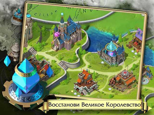 光明王国破解版 V1.05 安卓版截图5