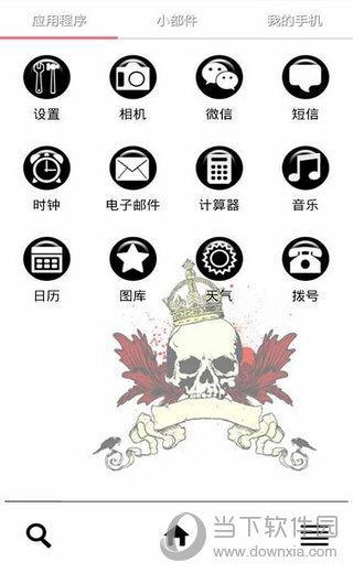 黑白骷髅手机主题