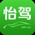 怡驾app V1.1.3 安卓版