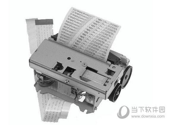 爱普生532打印机驱动