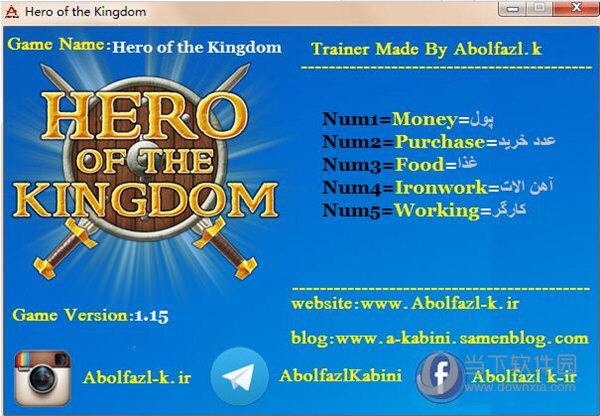 王国英雄修改器
