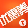 布丁优惠券 V4.4.1 安卓版