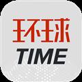 环球时报手机版 V7.0 安卓版