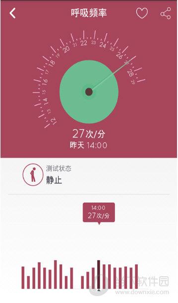 37度手环 V2.6.3 安卓版截图3