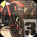 摩托车传奇3破解版 V1.0.2 安卓版