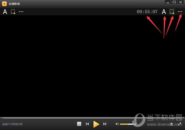为什么所有黄网都要下载播放器_播放器支持的视频网站中,可以点击视频上方悬浮的提示进行下载视频.