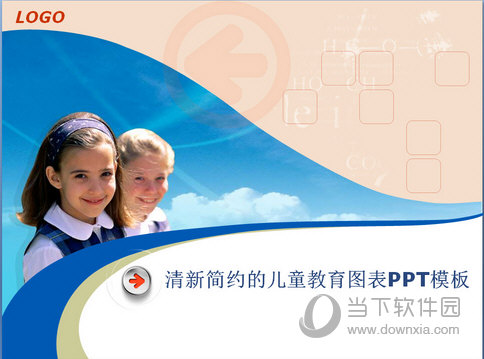 清新简约儿童教育课件PPT模板