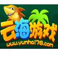 云海游戏中心 V7.0.4.2 官方版