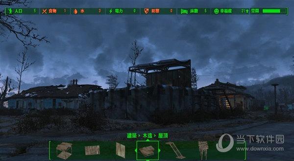 辐射4建造无经验mod