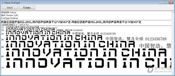 Futura字体
