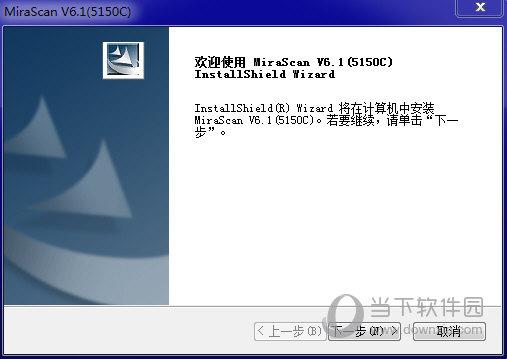 明基5150C扫描仪驱动