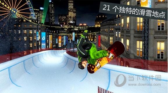 滑雪板盛宴2破解版 V1.0.0 安卓版截图1