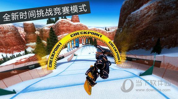滑雪板盛宴2破解版 V1.0.0 安卓版截图3