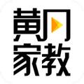 黄冈家教app V2.3.0 安卓版