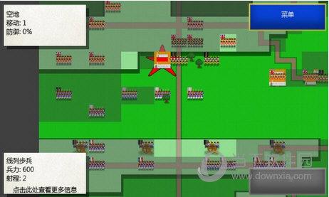 像素兵团滑铁卢汉化版 V1.1a 安卓版截图1