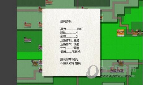 像素兵团滑铁卢汉化版 V1.1a 安卓版截图4