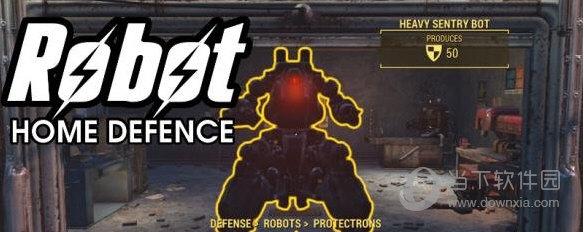 辐射4聚落模式机器人mod
