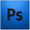 Adobe Photoshop CS4 11.0 简体中文破解版