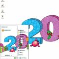 2016新年精美XP主题 免费版
