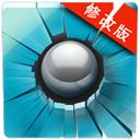 急速冲击高级版 V1.3.2 安卓版