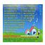 夏雨专用装机人员必备工具盘 Y2.0 DVD 版