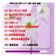 完美者 常用软件工具盘 2007.09 开学版